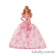 Кукла Барби С Днем Рождения 2018 блондинка (Barbie Birthday Wishes Doll 2018 blonde)