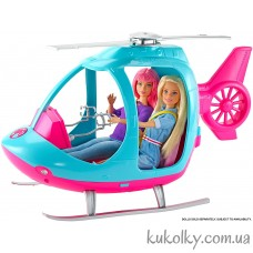 Вертолет для Барби (Barbie Travel Helicopter)