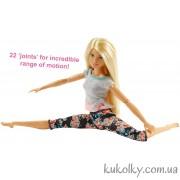 Барби йога блондинка в пестрых штанах