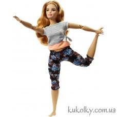 Кукла Барби двигайся как я блондинка полная (Barbie Curvy Made to Move)