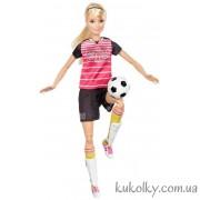 Барби двигайся как я футболистка блондинка