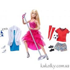 Кукла Барби двигайся как я с комплектом одежды