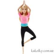 Барби йога блондинка Розовый топ