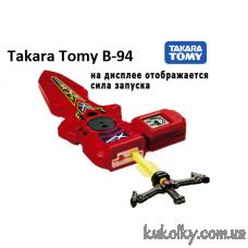 Цифровой запускатель для бейблейд Такара Томи (Takaratomy Beyblade Burst B-94 Takara Tomy Digital Launcher)