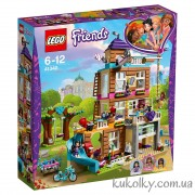 Лего Френдс Дом Дружбы 41340