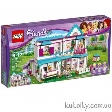 Конструктор Лего Френдс Дом Стефани (41314 LEGO Friends Stephanie's House)