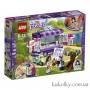 Конструктор Лего 41332 Мольберт Эммы