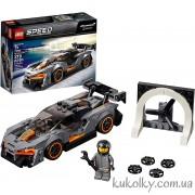 Конструктор LEGO 75892 Автомобиль McLaren Senna
