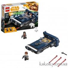 Конструктор Лего 75209 Han Solo'S Landspeeder Toy Incl. Han Solo & Qi'ra