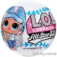 Шар ЛОЛ Бейсбол Спаркли (L.O.L. Surprise! All-Star B.B.s Baseball Sparkly blue LOL)