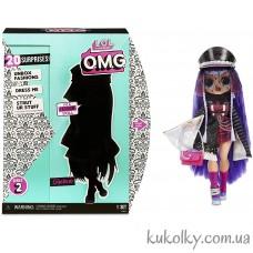 Кукла ЛОЛ Шедоу Тень (L.O.L. Surprise! OMG 2.8-Shadow MGA)