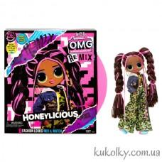 Кукла ЛОЛ Ремикс Милашка (L.O.L. Surprise! O.M.G. Remix Honeylicious MGA)