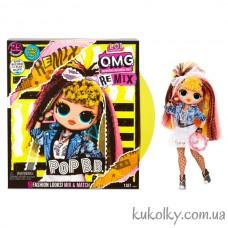 Кукла ЛОЛ Ремикс Диско Леди (L.O.L. Surprise! O.M.G. Remix Pop B.B. MGA)