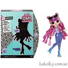 Кукла ЛОЛ Роллер Чик сестра Roller skater (Роллер Скейтер) (L.O.L. Surprise! O.M.G. Series 3 Roller Chick MGA)