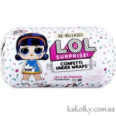 Шар ЛОЛ Конфетти Секретные месседжи (L.O.L. Surprise Confetti Under Wraps)