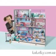 Кукольный дом ЛОЛ Модный особняк