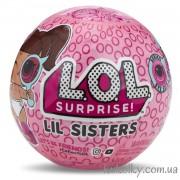 Сестрички ЛОЛ 4 серия маленький шар