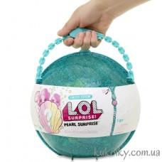 Большой шар ЛОЛ жемчужный (L.O.L. Surprise! Pearl Surprise LOL)