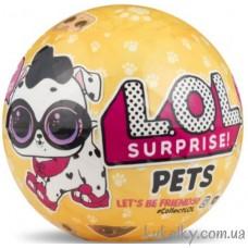 Шар ЛОЛ Питомцы вторая волна (L.O.L. Surprise! LOL Surprise Pets Season 3 Wave 2)