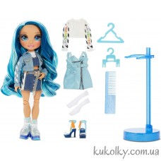 Голубая кукла Рейнбоу Хай Скайлер Бредшоу (Rainbow High Skyler Bradshaw Blue Fashion Doll MGA)