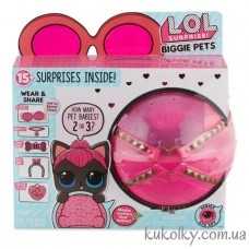 Шар ЛОЛ большие питомцы Кошечка Перчинка (L.O.L. Surprise! Biggie Pet Spicy Kitty)