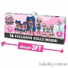 Огромный набор ЛОЛ с 14 куклами (L.O.L. Surprise! Amazing Surprise with 14 Dolls, 70+ Surprises & 2 Playset MGA)