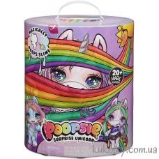Пупси Слайм Единорог с сюрпризами 2 волна (Poopsie Slime Surprise Unicorn MGA)