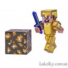 Стив в золотой броне фигурка Майнкрафт (Minecraft Steve in Gold Armor Action Figure Pack)