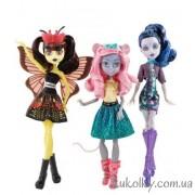 Эксклюзивный набор кукол Бу Йорк Эль Иди, Мауседес и Луна Мотьюс