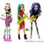 Сет Венера, Клодин и Джинафаер серии Пугающие рокерши