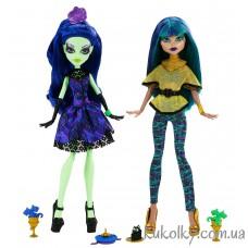 Набор кукол Нефера и Аманита серии Крик и Сахар