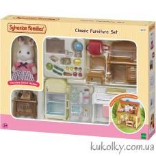 Мебель для уютного коттеджа Сильвания Фемилис (Sylvanian Families Classic Furniture)