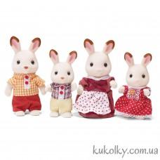 Сильвания Фемилис Семья шоколадных Кроликов (Sylvanian Families Calico Hopscotch Rabbit Family)