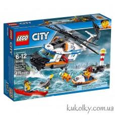 Конструктор LEGO City 60166 Сверхмощный спасательный вертолёт