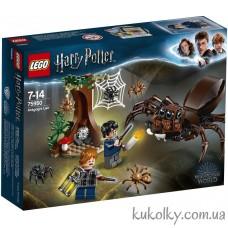 Конструктор LEGO Harry Potter 75950 Логово Арагога