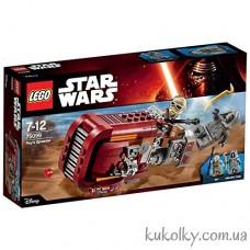 Конструктор Лего Звездные Воины 75099 Спидер Рей.
