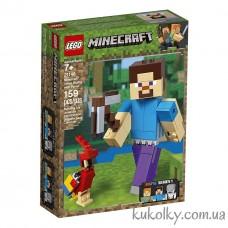 Конструктор LEGO MINECRAFT 21148 Большие фигурки Minecraft, Стив с попугаем