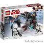 Конструктор 75197 LEGO Star Wars Боевой комплект специалиста Первого Ордена