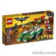 Конструктор THE LEGO BATMAN MOVIE 70903 Гоночный автомобиль Загадочника