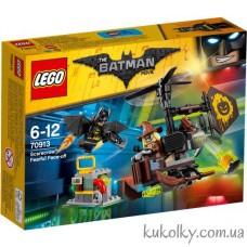 Конструктор Лего Бетмен Схватка с Пугалом  (70913 Lego Batman Movie)