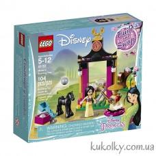 Конструктор LEGO Disney Princess 41151 Тренировка Мулан
