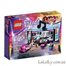 Конструктор LEGO Friends 41103 Pop Star Recording Studio, Поп-звезда в студии звукозаписи.