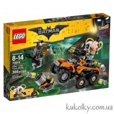 Конструктор 70914 LEGO The Batman Movie Химическая атака
