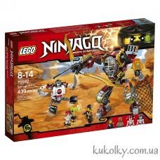 Конструктор LEGO Ninjago 70592 Робот-спасатель
