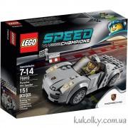 LEGO Speed Champions Porsche 918 Spyder 75910