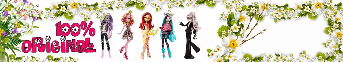 kukolky.com.ua магазин кукол Monster High and Ever After High