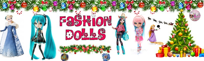 kukolky.com.ua магазин оригинальных кукол из Америки/Европы