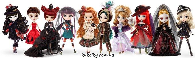 куклы Пуллип купить Украина